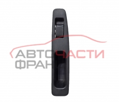 Заден ляв бутон стъкло Nissan Qashqai 1.5 DCI 110 конски сили