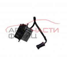 Реостат Audi A6 1.9 TDI 110 конски сили 5DS006455-00
