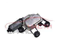 Моторче задни чистачки Ford Fiesta V 1.4 TDCI 68 конски сили 2S61-A17K441-AC