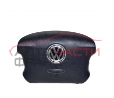 Airbag волан VW Passat IV 1.6 бензин 101 конски сили 3B0880201AE