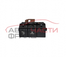 Бутон ESP Peugeot 5008 1.6 HDI 114 конски сили 96656490XT