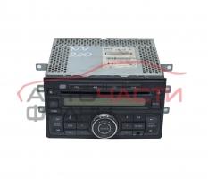 Радио CD Nissan NV200 1.5 DCI 86 конски сили 28185JX50A