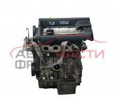 Двигател VW Golf 4 1.4 16V 75 конски сили AXP