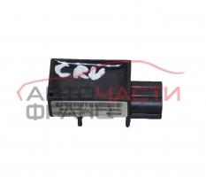 AIRBAG crash сензор Honda CR-V III 2.2 I-DTEC 150 конски сили 5WK43766