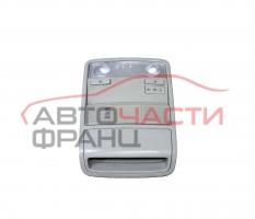 Плафон VW Golf V Plus 1.9 TDI 90 конски сили 1K0867489