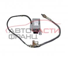Ламбда сонда Audi A3 1.6 FSI 115 конски сили 03C907807D