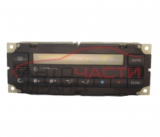 Панел  управление  климатроник за VW Passat IV,  1.9 TDI 3B1907044B