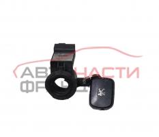 Имобилайзер Peugeot 607 2.2 HDI 133 конски сили 9635262680