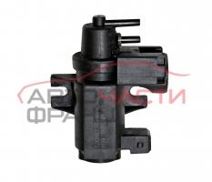Вакуум клапан BMW E46 2.0 D 136 конски сили 7626351