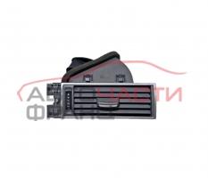 Духалка парно дясна Audi A6 3.0 TDI 225 конски сили 4F1820902