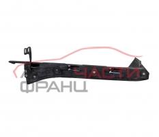 Ляв държач предна броня Porsche Cayenne 3.2 V6 250 конски сили 7L5.807.183 L