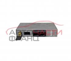 Блутут устройство Audi A6 3.0 TDI 225 конски сили 4E0862335