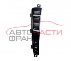 Бутони BMW F01 4.0 D 306 конски сили 9201484/02