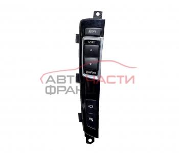 Бутони BMW F01 3.0 D 306 конски сили 9201484/02