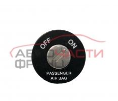 Ключалка Airbag Hyundai I20 1.2 бензин 78 конски сили