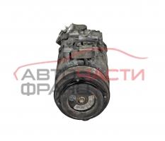 Компресор климатик BMW E87 2.0 D 177 конски сили 447260-1851