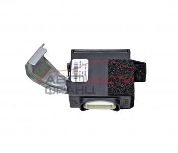 Имобилайзер Peugeot 107 1.0 i 68 конски сили 89780-0H021