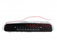 Дисплей Ssang Yong Rodius 2.7 XDI 163 конски сили 8025021351