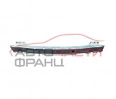 Основа задна броня Audi A8 3.7 V8 280 конски сили