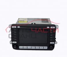 GPS навигация VW Passat VI 2.0 TDI 16V 140 конски сили 1K0035198