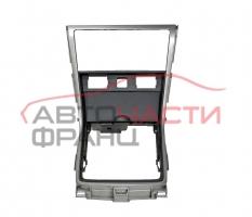 Конзола скоростен лост Mazda 6 2.2 MZR-CD 163 конски сили