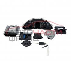 Компютър запалване Audi A6 Allroad  4F7910401F 2009г