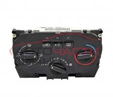 Панел климатик Peugeot 307 1.4 16V 88 конски сили 593240000