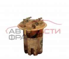 Нивомер Peugeot 3008 1.6 HDI 109 конски сили