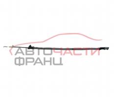 Жило предна лява врата VW Polo 1.4 TDI 75 конски сили