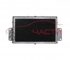 Дисплей Citroen C4 1.6 16V 109 конски сили 9647921780