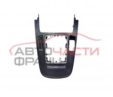 Конзола скоростен лост Audi A4 2.0 TDI 143 конски сили