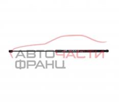 Амортисьор преден капак Opel Insignia 2.0 CDTI 160 конски сили