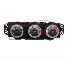 Панел климатик Mitsubishi Outlander 2.0 DI-D 140 конски сили 7820A082XB