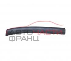 Лайсна арматурно табло BMW E46 1.8 CI 118 конски сили