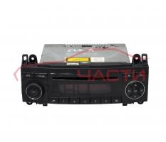 Радио CD Mercedes A Class W169 1.5 I 95 конски сили A1698200386