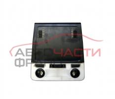 Преден плафон BMW E90 2.0 D 163 конски сили