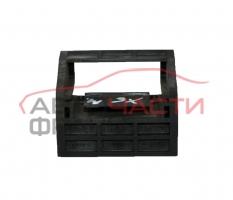 Долен държач воден радиатор BMW X6 E71 M 5.0 i 555 конски сили 7533537-04
