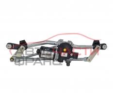 Моторче чистачки Hyundai I20 1.4 i 100 конски сили W000060580