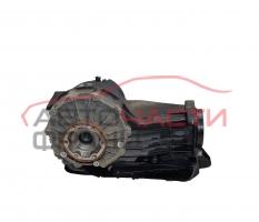 Диференциал Audi A8 2.5 TDI 150 конски сили