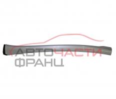 Лява лайсна челно стъкло Opel Zafira C 2.0 CDTI 130 конски сили LH20808479