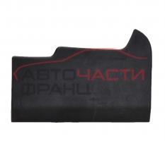 Ляв airbag Citroen C4 Picasso 2.0 HDI 136 конски сили 10096600568ZD