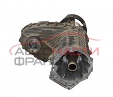 Раздатка VW Touareg 2.5 TDI 174 конски сили 0AD.341.011.A