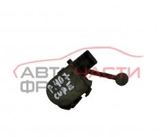 Сензор височина Peugeot 407 2.7 HDI 204 конски сили 9647509180
