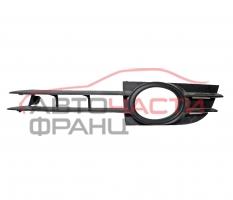 Лява решетка халоген Audi A6 3.0 TDI 225 конски сили 4F0807681