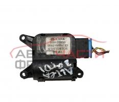 Моторче клапи климатик парно Seat Altea 2.0 TDI 140 конски сили 3C0907511D