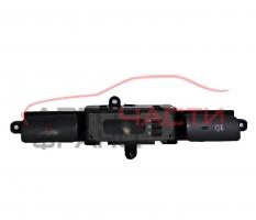 Часовник с бутон аварийни светлини Kia Sportage II 2.0 16V 141 конски сили