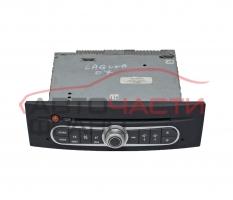 Радио CD Renault Laguna II 2.0 DCI 8200533617C 2007г