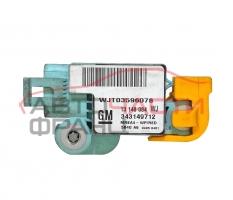 Airbag сензор Opel Meriva A 1.7 DTI 75 конски сили 13148084