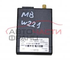 Модул отопление Mercedes S class W221 5.5 i 388 конски сили A2218203897