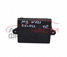 Модул управление предна дясна врата Mercedes S-Class W221 3.0 CDI A2218706686